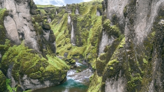 Majestic Aerial Flight Through Beautiful Iceland Geology Formations Fjadrargljufur Exploration Earth Creation Concept Ecology Majesty Of Nature