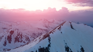 Sun Setting Into He Mountain Aerial Flight Epic Wild Nature Winter Vacation Inspiration Beautiful Panorama